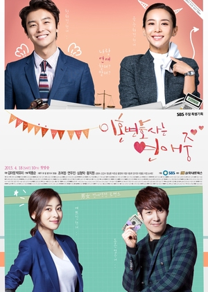 image of drama A Divorce Lawyer in Love (2015) [KDRAMA]